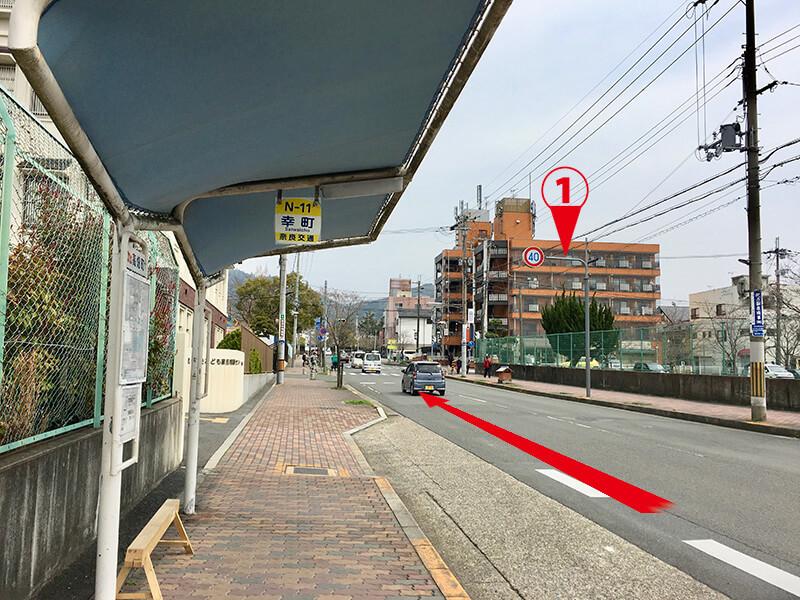 奈良女子大学附属中等教育学校バス停