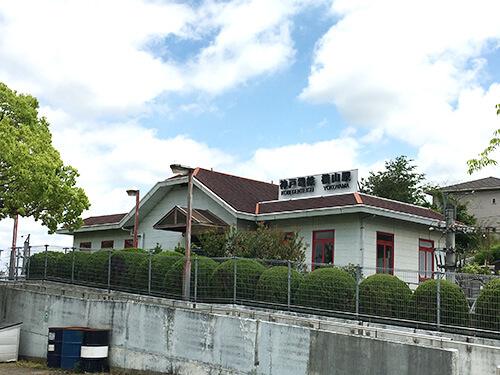 神戸電鉄横山駅